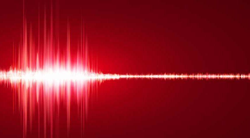 Inhibidor de frecuencia para alarmas